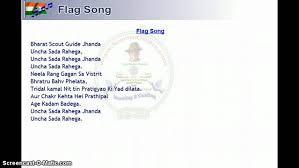 Girlguiding Flags Guide Flag Song Youtube