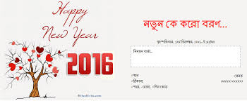 New Year Invitation Card Free New Year Invitation Card U0026 Online Invitations
