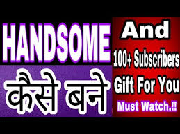 handsome kaise bane tips 100subscriber complete gift for all