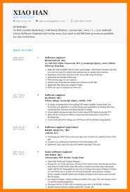 Php Developer Resume 10 Software Developer Resumes Write Memorandum