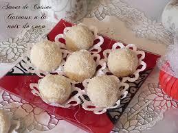 cuisine alg駻ienne gateaux recettes gateau algerien a la noix de coco amour de cuisine