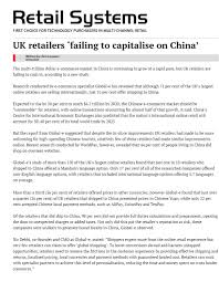 break up letter to great britain press room events global e retail systems 080216