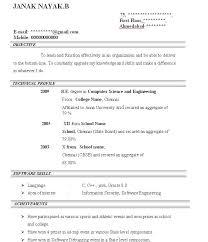 Resume For Job Sample by 28 Upload Resume For Fresher Job Fresher Resume Sample For