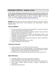 nestle cover letter 100 images a guideline to design a
