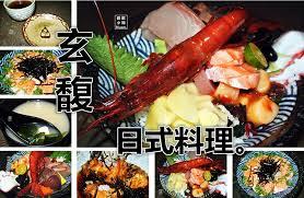 cuisine vitr馥 玄馥日式料理 臺北內湖 玄馥日式料理 簡餐 隱藏於成功路上的一間日本
