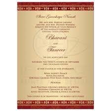 hindu wedding program wedding invitations hindu wedding invitation wording sle a