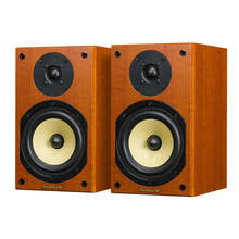 What Hifi Bookshelf Speakers Compare Prices On Hifi Bookshelf Speakers Online Shopping Buy Low