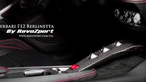 Ferrari F12 America - revozport updates the ferrari f12 berlinetta