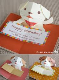 107 best pop up card images on pinterest pop up cards cards and