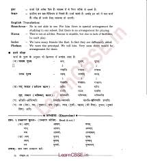 100 cbse syllabus for class 10 science 2017 18 study rankers