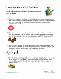 2nd grade christmas word problem worksheets education com