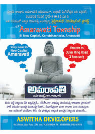 vijayawada travel guide goodcorner
