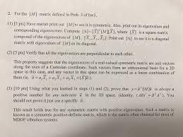 algebra archive february 01 2017 chegg com