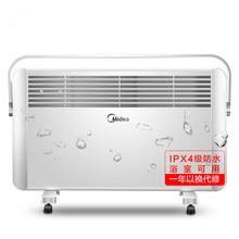 Bathroom Electric Heaters by Popular Midea Heater Buy Cheap Midea Heater Lots From China Midea