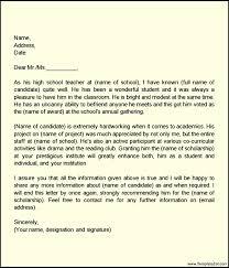 letter of recommendation for scholarship from teacher templatezet