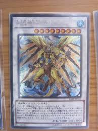 yugioh yu gi oh card rate jp046 crystron glyongandr japanese
