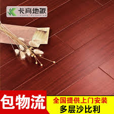 china floor protection china floor protection shopping guide at
