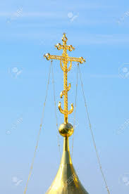 russian orthodox crosses golden cross on russian orthodox church stock photo picture