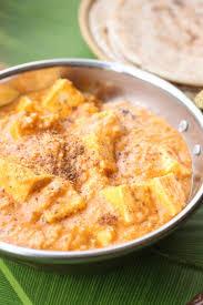 cuisiner des coings un peu dans les coings paneer en sauce de tomates et noix