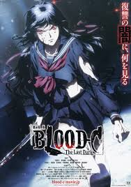 Blood C: La ultima oscuridad