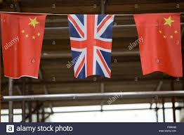 Chineses Flag Union Jack Bunting And Chinese Flag Bunting Hanging In China Town