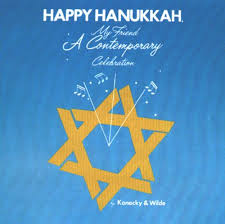 my hanukkah happy hanukkah my friend a contemporary celebration konecky