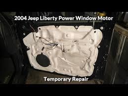 2004 jeep liberty window regulator recall 2004 jeep liberty busted window motor temporary fix