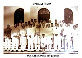 the royal family of koch kingdom 13