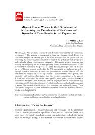 migrant korean women in the us commercial industry an