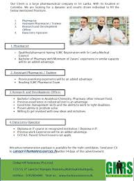 Resume For Pharmacist Job salma hussain formerly pre registration trainee pharmacist at the