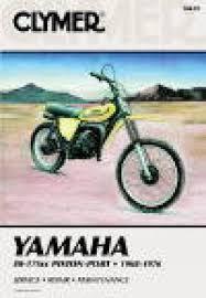 2008 2012 yamaha xt250 motorcycle online service manual by cyclepedia