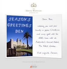 christmas ecards christmas e cards christmas email cards custom