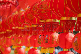 luck lanterns lanterns new year decorations text means
