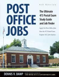 473 postal exam post office exam usps exam