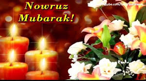 nowruz greeting cards nowruz mubarak greeting card
