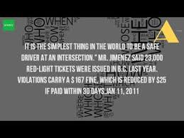 how much is a red light ticket in washington state how much is a red light ticket in bc youtube