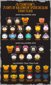 r tsumtsum u0027s 25 days of halloween spooktacular event u002716 tsumtsum