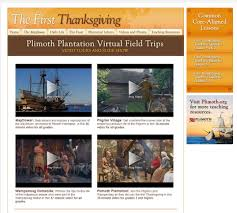 field trips this thanksgiving teachezwell