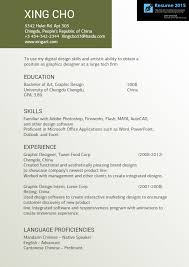 Best Resume S by Great Artist Resume Example In 2015 Http Www Resume2015 Com