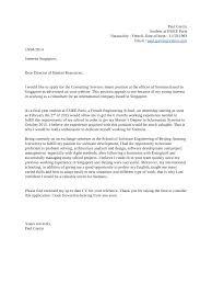 resume cover letter writing resume cover letter mechanical
