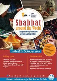 itv s rooftop shabbat dinner around the world shabbat hub