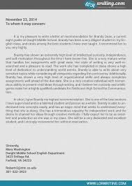 sample student letters