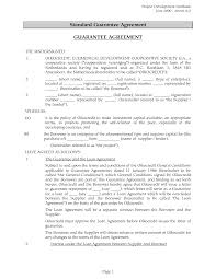 business agreements personal loan agreement templates skills and