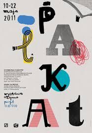 plakat design plakat asp typo poster by aleksandra niepsuj grafik