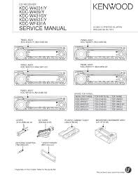 kenwood kdc x896 wiring diagram sony cdx wiring diagram kenwood