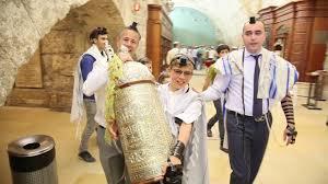 bar mitzvah in israel mandalaoui bar mitzvah israel