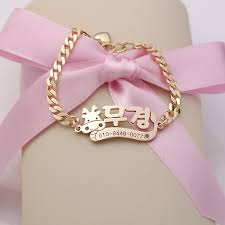 Gold Baby Name Bracelets Kaiu Engravable Baby Jewellery Children U0027s Jewellery