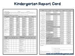 sle report card this is report card template free 28 images sle homeschool report card