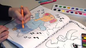 disney working 3d coloring books