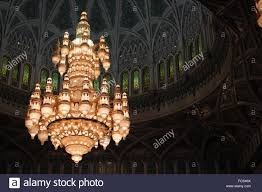 Largest Chandelier The World S Largest Chandelier Hanging In The Sultan Qaboos Grand